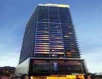 Oakwood Premier Joy-Nostalg Center Manila