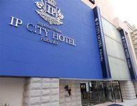 IP CITY HOTEL Fukuoka