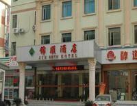 Jinshun Hotel Guangzhou