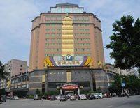 JIN YAN FORTUNE GRAND HOTEL