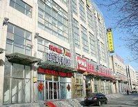Home Inn Zhengyang Road - Qingdao