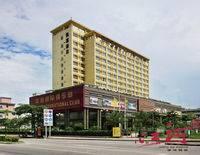 KAI JIA GRAND HOTEL
