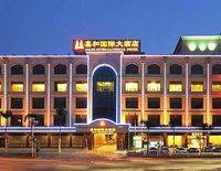 Jia He International Hotel - Yulin