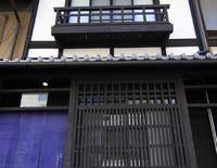 Machiya Residence Inn Shoubu-an