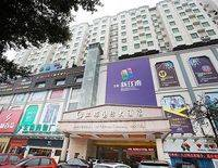 Universal International Hotel - Nanning