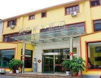 XINHUAYANG GRAND HOTEL