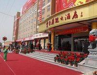 Jiaozuo Yuntai Holiday Hotel