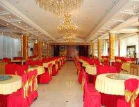 CELEBRITY BUSINESS HOTEL XIANGY