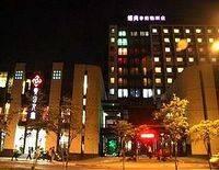 Design Boutique Hotel - Huangshan