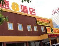 SUPER 8 HOTEL  DONGYING YAN SH