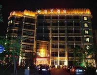 Han Tian Hotel