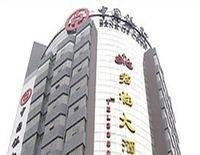 Anshun Dragon Hotel