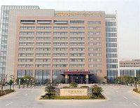 Zhejiang Normal University International Exchange Center