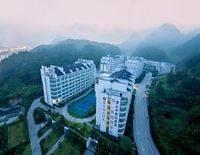 Ramada Huangshan Hotel