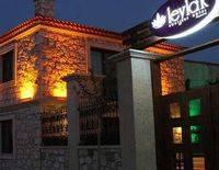 Leylak Boutique Hotel & Brasserie