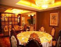 Haiyue Hotel - Xining