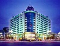 Zhengtian Landmark Hotel