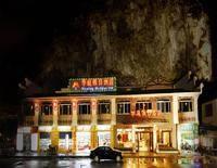 Yangshuo Huating Holiday Inn