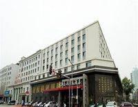 Changchun Yijiangnan Hotel