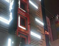 Cats Hotel, Bucheon