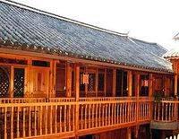 Cang Yue Hotel - Dali