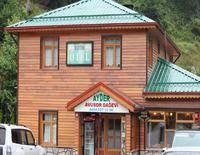 Ayder Avusor Butik Hotel