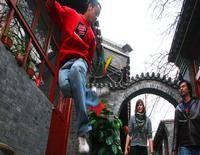 Beijing Templeside Lianlian Hutong Guest House