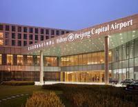 Hilton Beijing Capital Airport