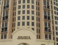 Guangzhou Pleasant Grasse Hotel