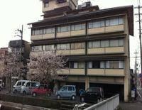 Hotel Yoshida