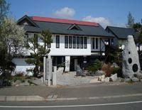 Kunsthaus