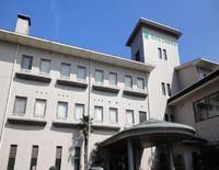 Hotel Wellness Houkiji