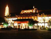 Huijin Lakeview Xuanwu Hotel