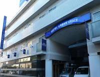 Hotel Urban Grace Nishikawaguchi (Formerly Marks Inn Nishikawaguchi)