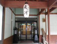 Ryuudo