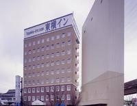 Toyoko Inn Sakudairaeki Asamaguchi
