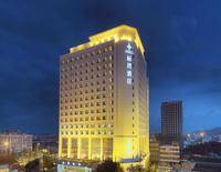Shenzhen Rivan Hotel