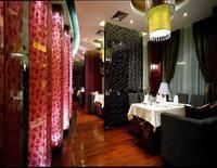 Yuqingting Boutique Hotel