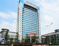 Jurong Shu Guang International Hotel
