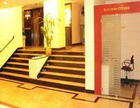 Westway Hotel