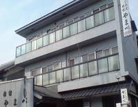 Yamabe