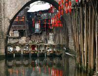 Fenghuang Scenery Hotel