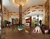 Shanshui Heyi Hotel