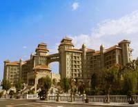 Worldhotel Grand Nanjiao Shanghai
