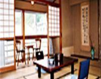 Kajiyabekkan Ramakkoro Yamaneko Yado