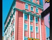Super 8 Hotel Wuhan Yangtze River Qingshan