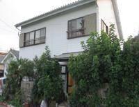 Yunosato Youth Hostel