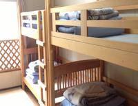 Tamaya Youth Hostel