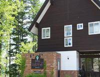 Furano Guest House Phytoncide