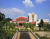 Quanzhou Guesthouse